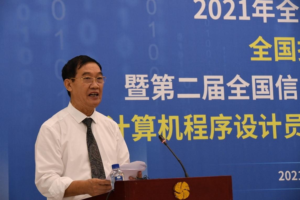 中国电子劳动学会理事长左志成发表讲话_gaitubao_1145x763.jpg