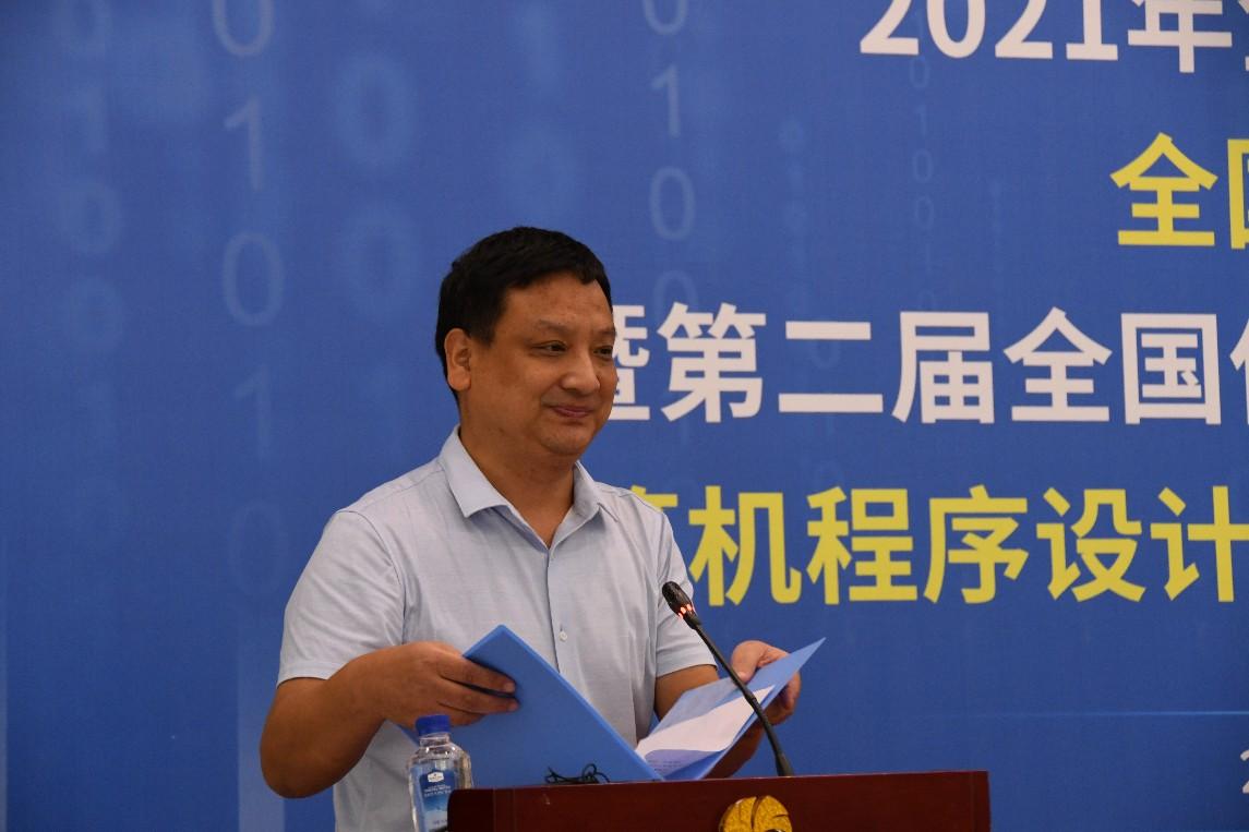 河北软件职业技术学院系主任许焕新讲话_gaitubao_1145x763.jpg