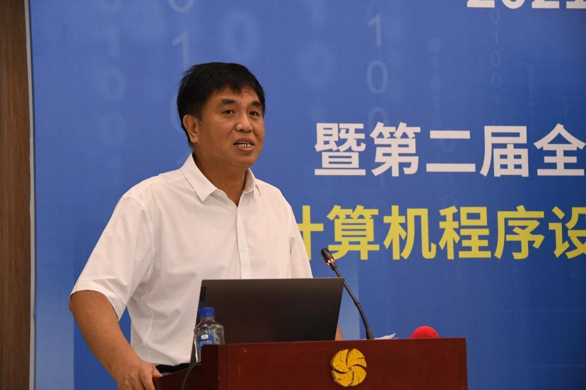 中国电子劳动学会副理事长、大赛办公室主任周明讲话_gaitubao_1145x763.jpg